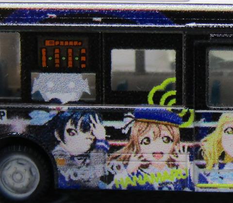 20190526_伊豆箱根バス2