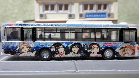 20210218_伊豆箱根1号車_5