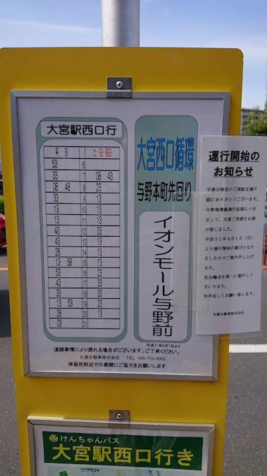 20190505_けんちゃん12