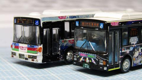 20210218_伊豆箱根1号車_2