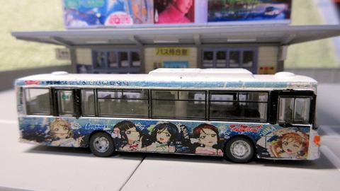 20210218_伊豆箱根1号車_11