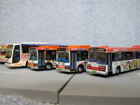 20210130_東海バス6