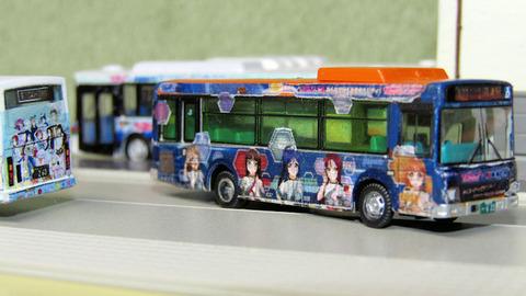 20210316_東海バス5号車1