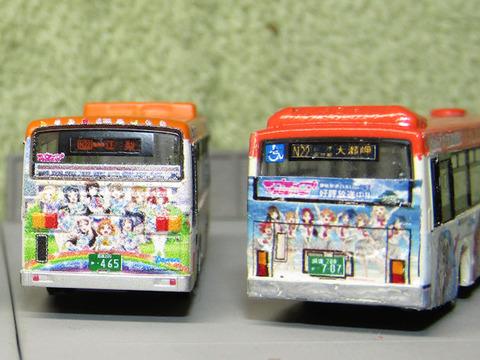 20210206_東海バス2_2