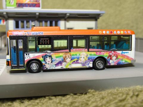 20201022_東海バス2