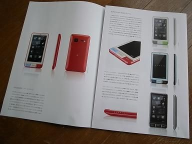 RIMG6492