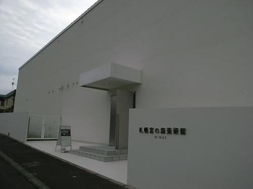 RIMG10390