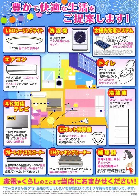 EPSON019.jpg2