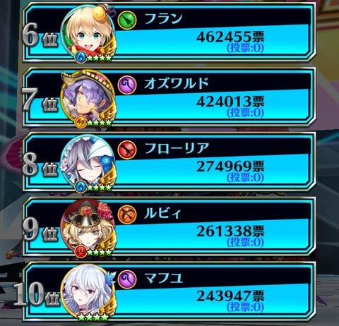 FullSizeRender (2)