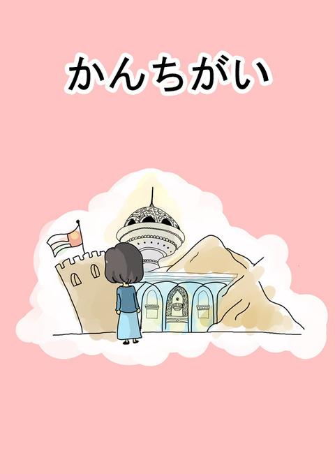 cover_nihongo
