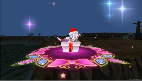 クリスマスティナ武器
