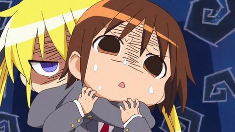 killmebaby-sonya-oribe-yasuna-Choke-Sleeper