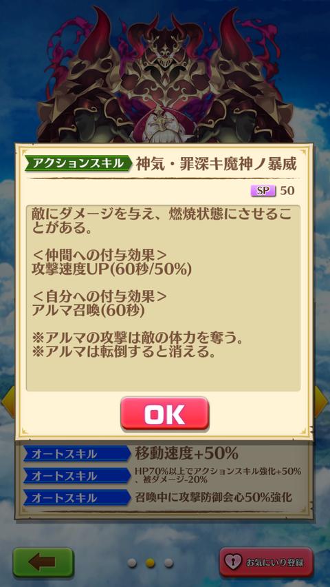 IMG_6004