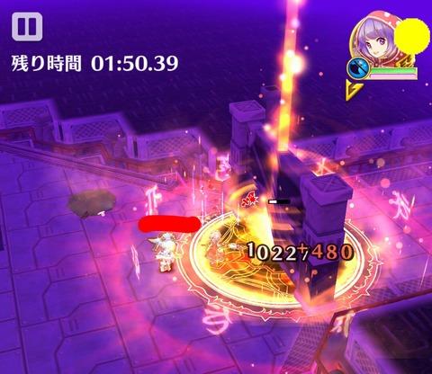 【白猫】イサミ4凸バフ・LSありのスキル2城門ダメージ!火力やべええええ!【プロジェクト】