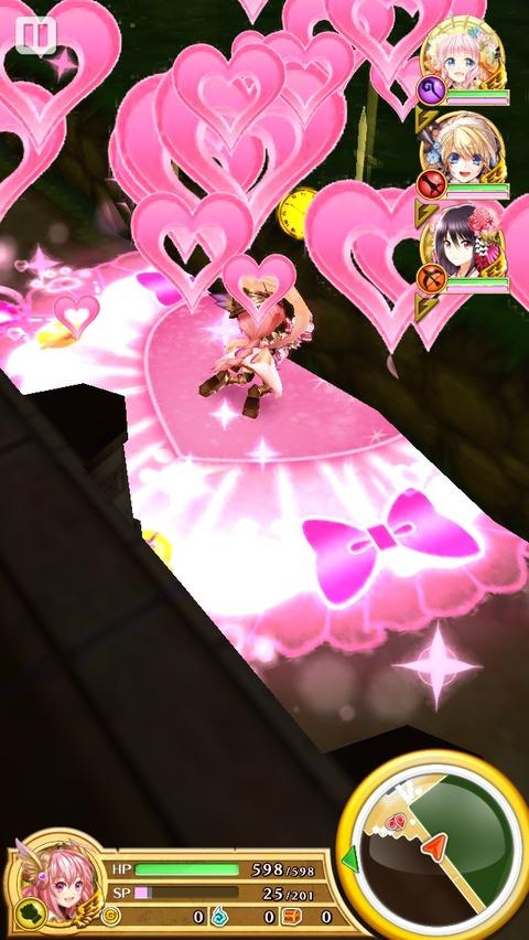 【白猫】拳ショコラ武器「真・おてんばグローブ」の性能・評価まとめ!武器スキルが可愛すぎてやべええええ!【プロジェクト】