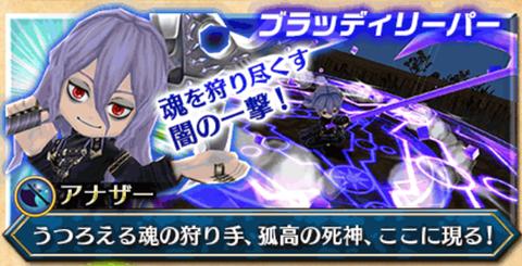 【白猫】アナザーのスキル2回復量は当たった敵の数によって変わるっぽい?【プロジェクト】