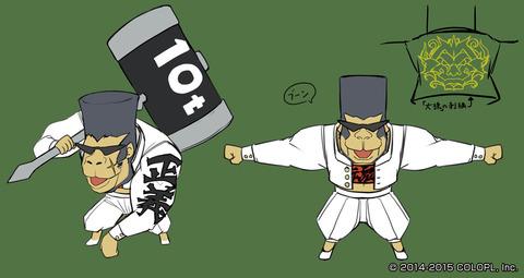 【白猫】茶熊学園の登場モンスター紹介きたー!10tハンマーの正体もついに判明!!【プロジェクト】