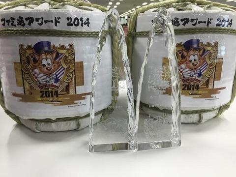 【白猫】主人公強化きたー!本日☆10新協力の他、「ファミ通アワード受賞記念クエスト」を開催!【プロジェクト】