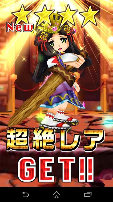【白猫】剣士新キャラ「マイ」のオートスキル判明!クライヴ逝ったあああwww 【プロジェクト】