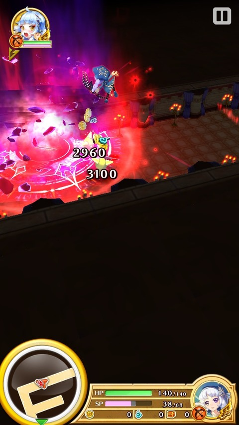 【白猫】呪弓武器スキル「イヴィルアイ・ステイン」使ってみた!性能は呪拳と全く同じ?【プロジェクト】