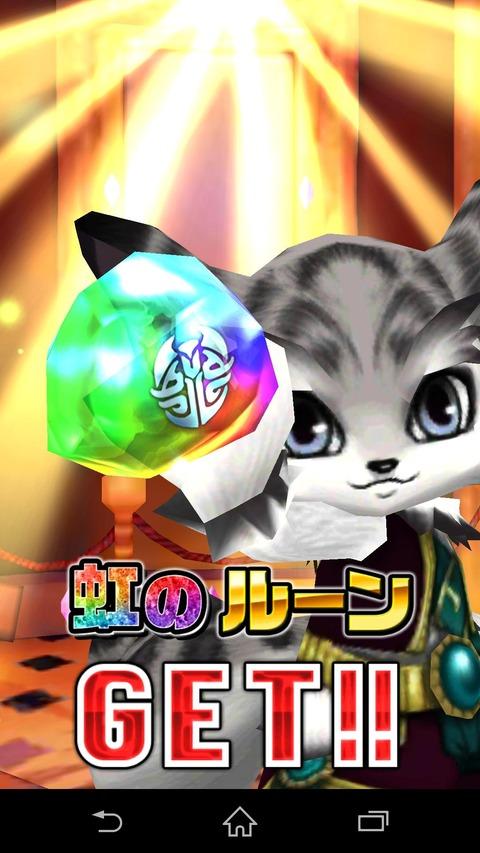 【白猫】新キャラ来たから10連ガチャ引いた結果wwwww【ガチャ報告】