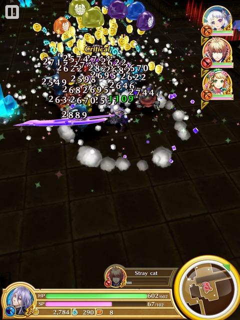 【白猫】アナザーさんのスキル2回復量すげえええええ!!【プロジェクト】