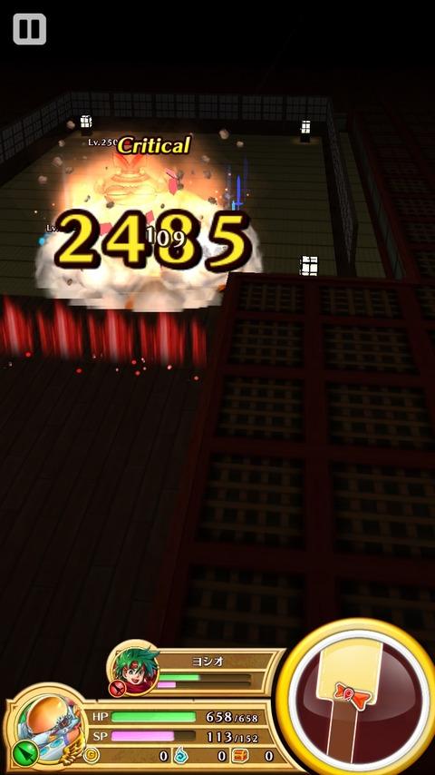 【白猫】バロン道場ファイヤー2の土偶ソロはどのキャラで攻略するのがオススメ?【プロジェクト】