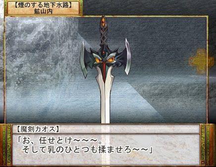 【白猫】次の呪武器イベントは剣?呪剣はどんな感じになるだろうな【プロジェクト】