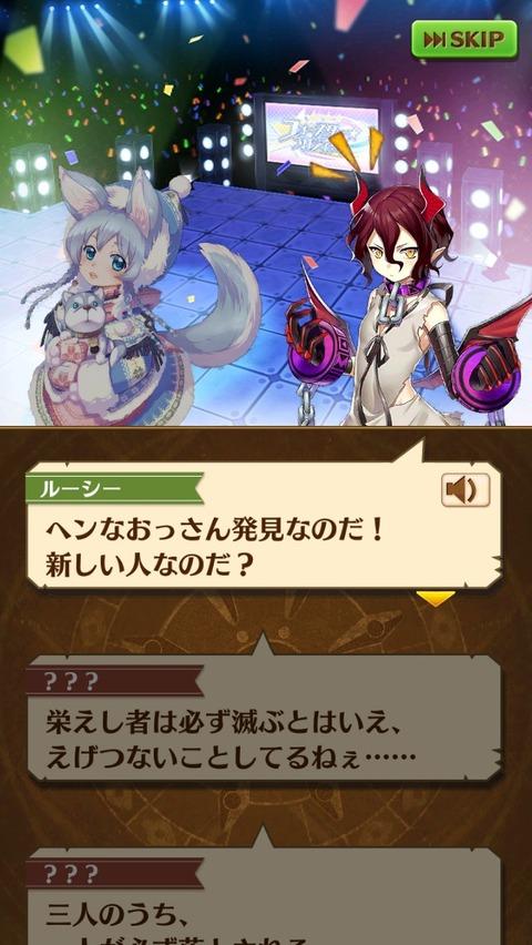 【白猫】フォースター☆プロジェクト12th開催!拳の紙芝居が和やかでいいなwww【プロジェクト】