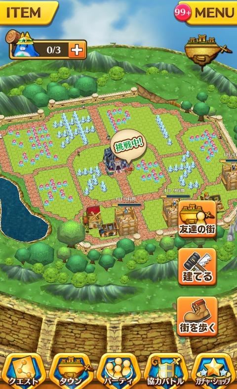 【白猫】迷路やデコ文字、デコキチのタウン遊びが面白いwwww【プロジェクト】