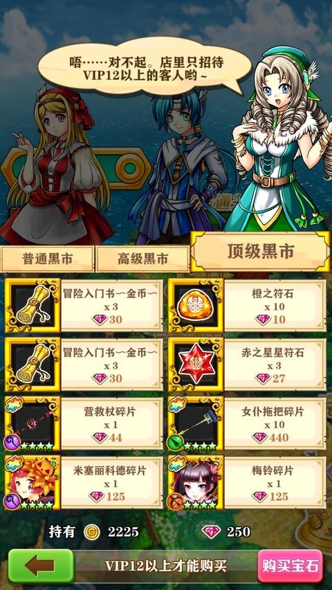【白猫】暇だから中国版白猫で遊んでみた!日本とは別ゲーすぎるwwww【プロジェクト】