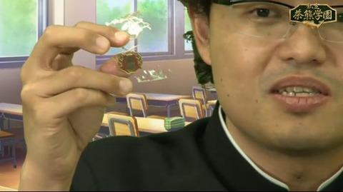 【白猫】「茶熊学園カフェ」で販売されるオリジナルグッズ紹介!カモメタオルがエロすぎるwwww【プロジェクト】