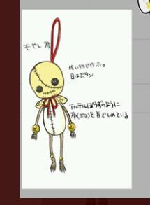 【白猫】茶熊ミラの謎の人形の正体がついに判明!もやし君wwwww【プロジェクト】