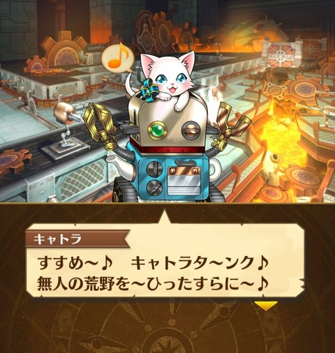 【白猫】ストーリーでここは読んどけ!っていう話とかある?いつも飛ばしてるんだが…【プロジェクト】