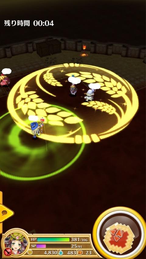【白猫】マイは協力だと最強キャラ!スキル2の攻撃力バフが強すぎる【プロジェクト】