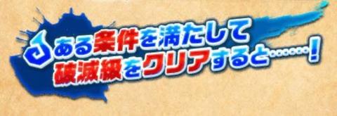 【白猫】夏イベント「サマー!サマー!!サマー!!!~常夏のサマー~」開催!サマーソウル様がついに仲間に!【プロジェクト】
