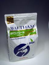【処方食】猫PHコントロール フィッシュテイスト