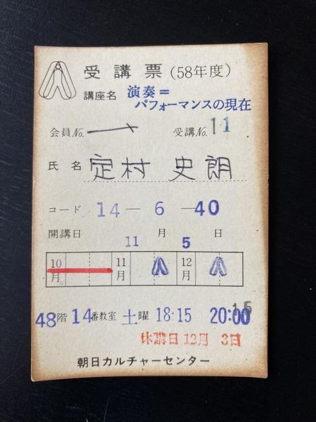 020042EF-85DD-422D-A4DE-120FA3A86CA4