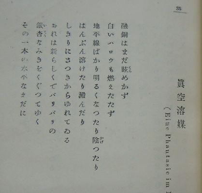 harutosyura_shinkuyobai