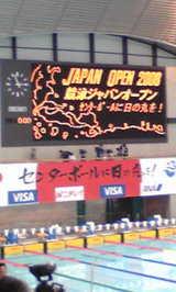 Japan Open2008