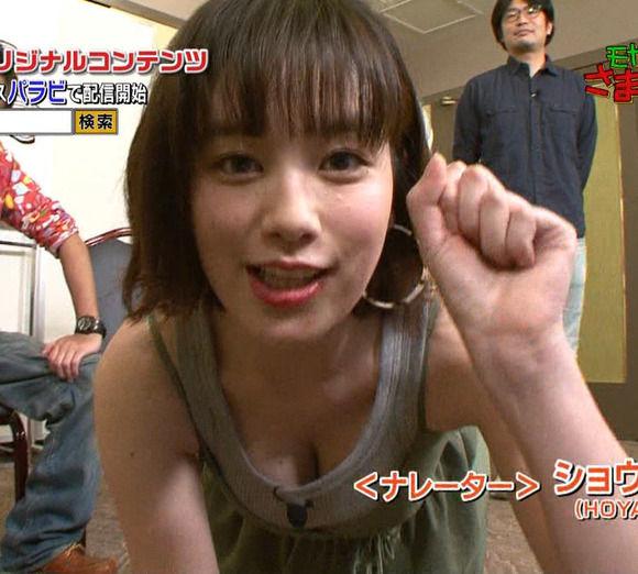 モヤモヤさまぁ~ずで筧美和子が四つん這いで谷間見せてる姿がドスケベだった件