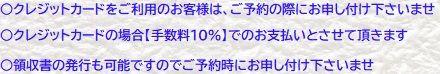 ac7278294526f6e73aeca4daf7fa1237_t[1]