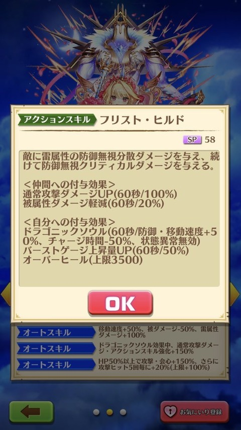 IMG_6505