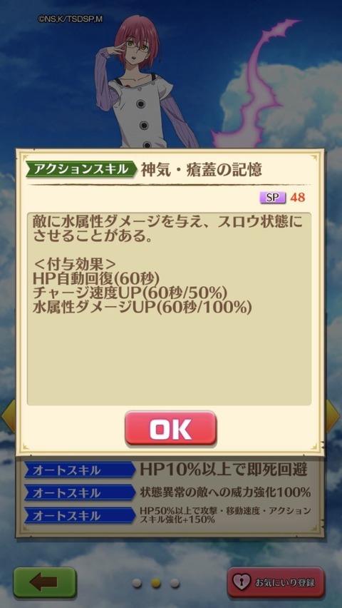 IMG_6037