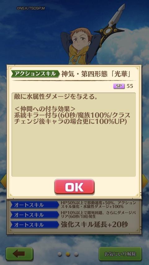 IMG_6053