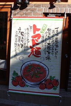 100110 shogatsu30
