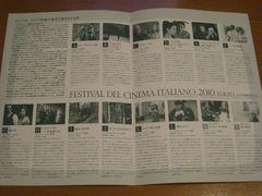 CinemaItalia02
