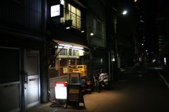 091220 Tokyo25