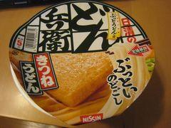 091119 washoku03