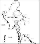 Myanmar0